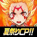 神式一閃 カムライトライブ icon