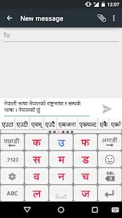 PaniniKeypad Nepali IME screenshot