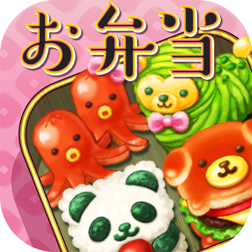 Soft! Cute Animal Lunchbox! file APK for Gaming PC/PS3/PS4 Smart TV
