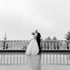 Wedding photographer Viktoriya Antropova (happyhappy). Photo of 06.03.2018