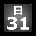 日付と曜日 (ステータスバーに表示) icon