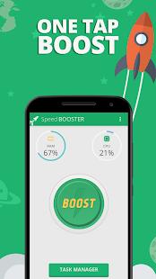 Speed BOOSTER Memory Cleaner- screenshot thumbnail