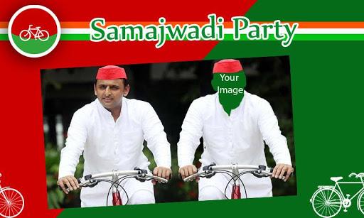 Samajwadi Party Photo Frames 1.0 screenshots 1