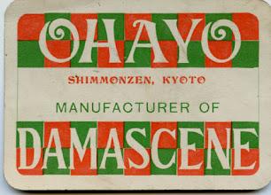 Photo: Ohayo business card Nakamura Ohayo in Kyoto