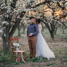 Wedding photographer Marina Serykh (designer). Photo of 29.04.2018