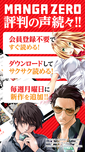 Manga Zero - Japanese cartoon and comic reader 4.9.9 screenshots 2