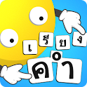 findy word 1000+ icon