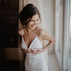 Wedding photographer Anton Slepov (slepov). Photo of 15.01.2018