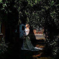 Hochzeitsfotograf Natalia Brege (brege). Foto vom 22.02.2017