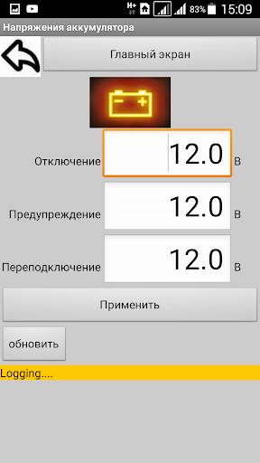 ИБП а-электроника СТРАЖ-3000