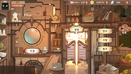 Mod Game 테이스티 사가 for Android