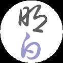 mingbai-travel icon