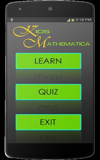 キッズMathematicaの-ベストのIQテスト