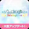 うたの☆プリンスさまっ♪ Shining Live 1.14.0 APK MOD