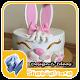 Unique Cake Design Download for PC Windows 10/8/7