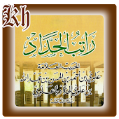 Rotib Al Haddad Lengkap