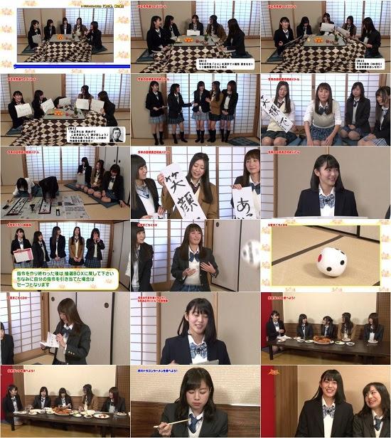(Web)(720p) SKE48 GAKUEN 学園 ep84 ep85 ep86 ep87 ep88