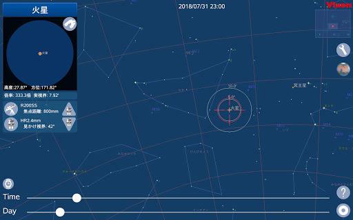Planet Book 3.0 Windows u7528 5