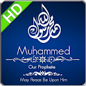Islamic Wallpapers Gallery icon