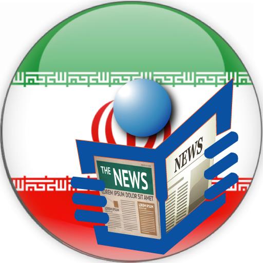 Iran News - All Iran News - Iran News - Iran Today Android APK Download Free By Webtechsoft.com