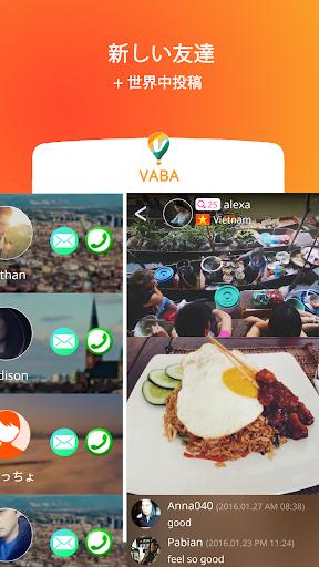 玩社交App VABA-新しい友達,旅行パノラマ (大会、チャット、旅行)免費 APP試玩
