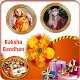 RakshaBandhan Frames Download on Windows