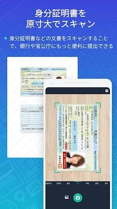 CamScanner スキャンアプリ、PDF 変換、OCR、書類 スキャンPDF作成、翻訳アプリのおすすめ画像5