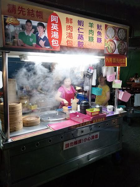 竹東市場美食:阿英湯包 蝦仁蒸餃鮮甜 羊肉羹肉片超多