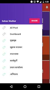 Suhas Wadkar - náhled