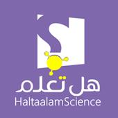 هل تعلم ؟ علوم- معلومات ثقافية