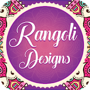 Easy Rangoli Designs - Images & Videos icon