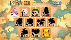 算数忍者〜九九の巻〜 九九の覚え方に!子供向け無料学習アプリのおすすめ画像4