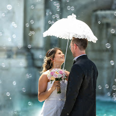 Wedding photographer Stanislav Vieru (StanislavVieru). Photo of 08.11.2018