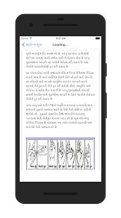 Gujrati Sahitya-Books & Stories - náhled