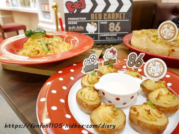 Hello Kitty Red Carpet美式餐廳 #林口三井outlet #Kitty主題餐廳 #kitty餐廳 #美式餐廳 #林口三井kitty菜單 #機捷A9林口站