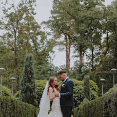 Wedding photographer Mariam Levickaya (mariamlevitskaya). Photo of 15.07.2018