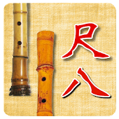 Japan Oldies Shakuhachi (Japanese flute)