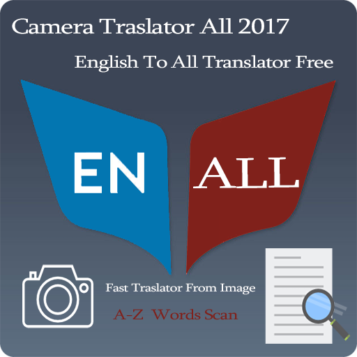 TRANSLATOR TÉLÉCHARGER OCR INSTANT GRATUITEMENT CAMERA