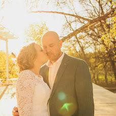 Wedding photographer Stanislav Stepanov (extremeuct). Photo of 20.05.2014