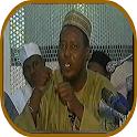 sheikh jafar mahmud - Lectures icon