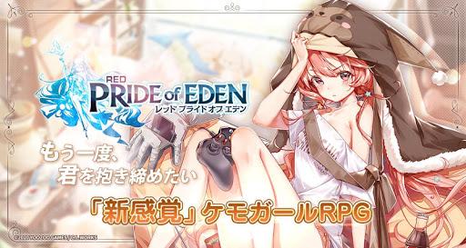 レッド:プライドオブエデン-プラエデ androidhappy screenshots 1