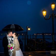 Wedding photographer Tatyana Malysheva (tabby). Photo of 04.04.2018