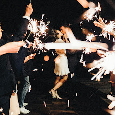 Wedding photographer Egor Matasov (hopoved). Photo of 20.06.2018