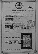 Photo: 2014-黃淑女有機證書
