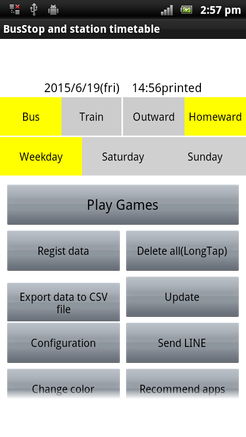 Bus and train my timetable- screenshot