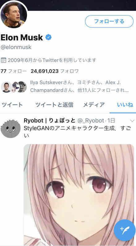 StyleGAN anime face interpolation videos are Elon Musk™-approved!