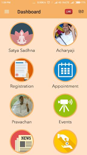 Satya Sadhna  screenshots 2