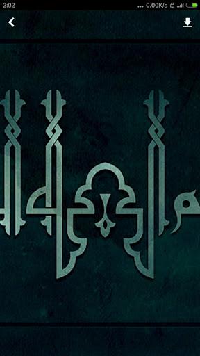 玩免費生活APP|下載Muslim Prayer Times 꾸 란 app不用錢|硬是要APP