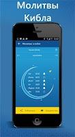 Screenshot of Salam Mobile