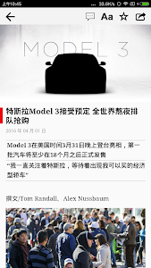 彭博商业周刊 screenshot 4